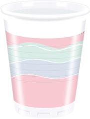 ELEGANT PARTY PLASTIC CUPS 200ML
